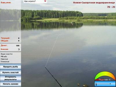 Русская рыбалка скачать бесплатно 3